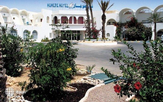 Homere Hotel 1
