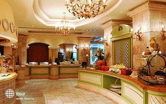 Maritim Antonine Hotel Spa 6
