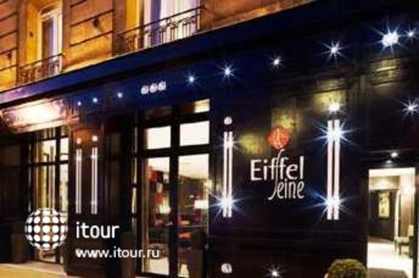 Relais Eiffel Grenelle 5