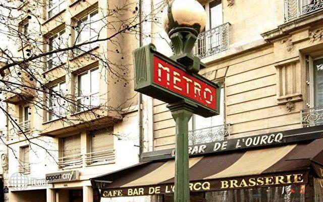 Appart'city Paris 1