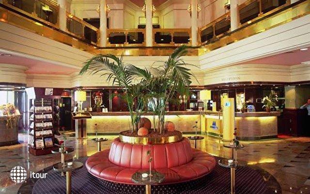 Maritim Hotel Ulm 2