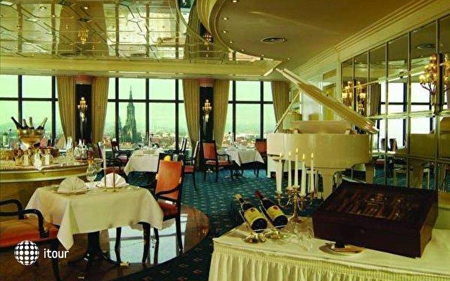 Maritim Hotel Ulm 4