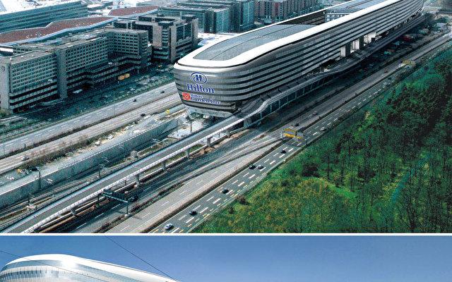 Hilton Frankfurt Airport 2