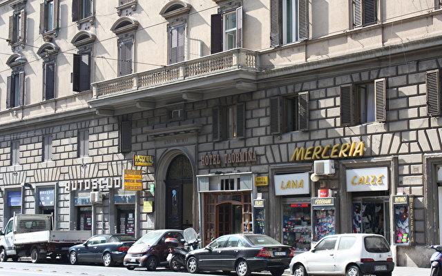 Taormina 1