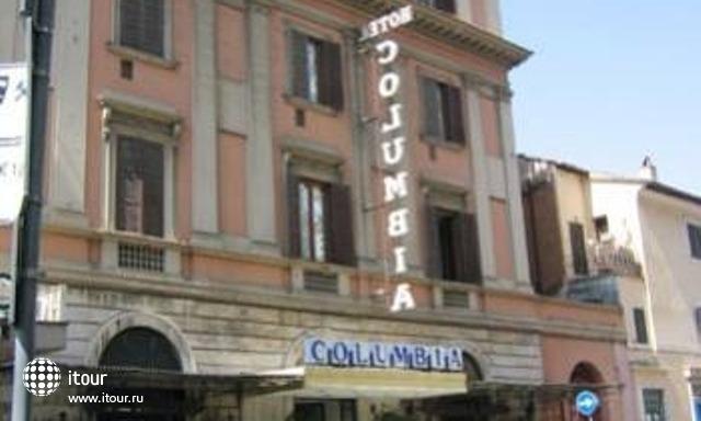 Columbia 5