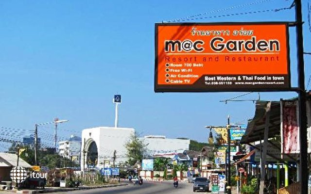Mac Garden Resort & Restaurant 2