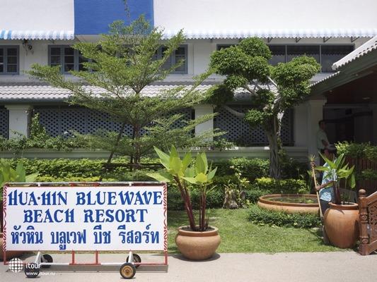 Hua Hin Blue Wave 6