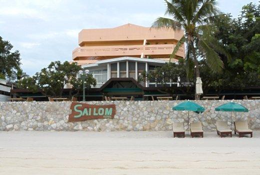 Sailom Hotel Hua Hin 1