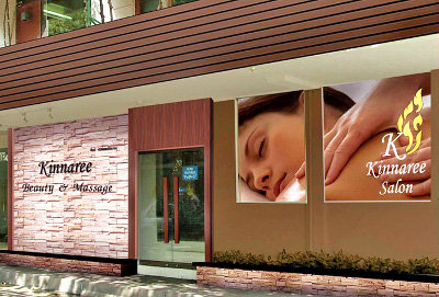 Manohra Hotel 2