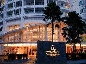 Anantara Baan Rajprasong Serviced Apartments 1