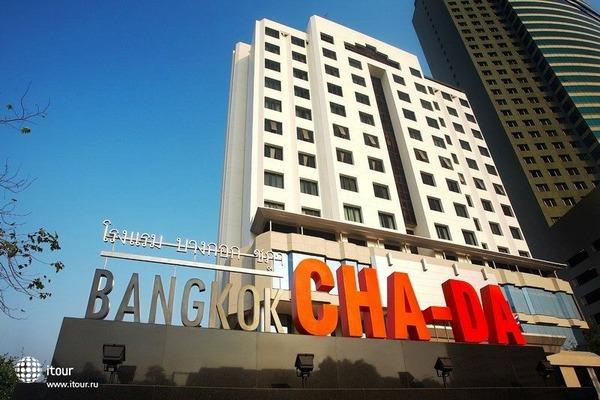 Bangkok Cha-da 1