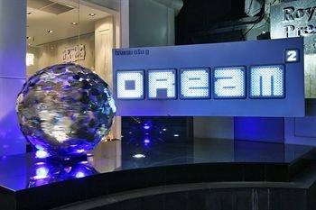 Dream Bangkok 1