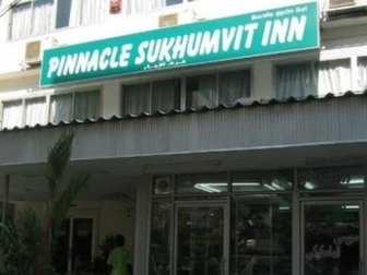 Pinnacle Sukhumvit Inn 1