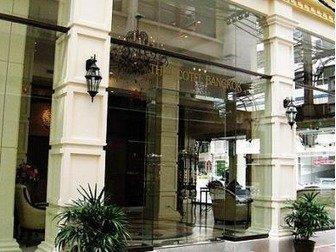The Ecotel Bangkok 1