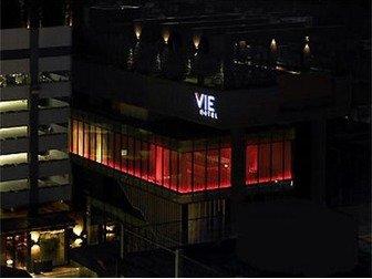 Vie Hotel Bangkok 5