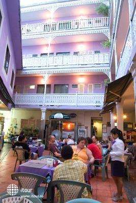 Sawasdee Bangkok Inn 5