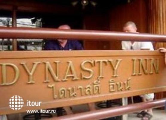 Dynasty 10