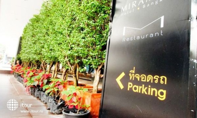 Miramar Hotel Bangkok 2