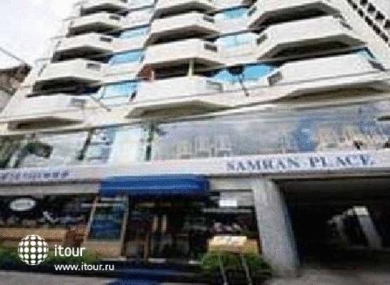 Samran Place 4