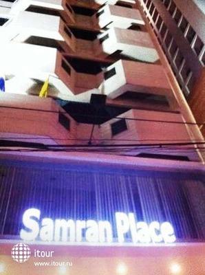 Samran Place 8