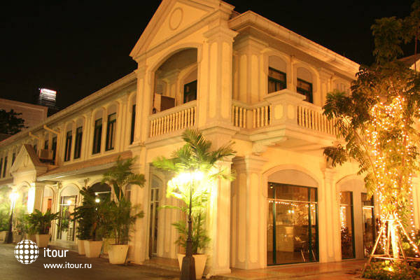 The Heritage Baan Silom 1