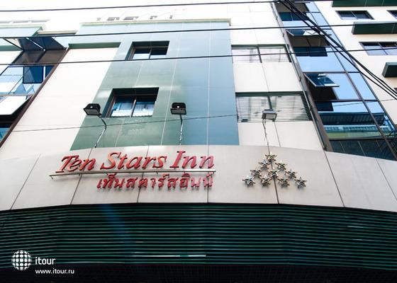Ten Stars Inn Hotel 1