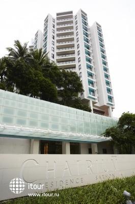 Chatrium Residence Bangkok - Sathon 8