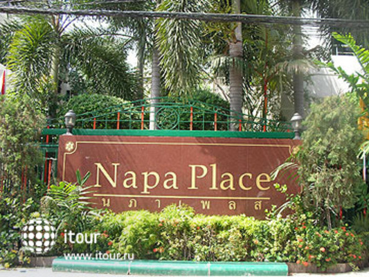 Napa Place 3