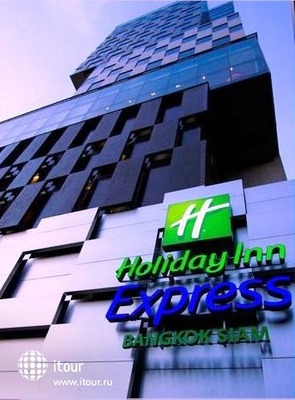 Holiday Inn Express Bangkok Siam 2