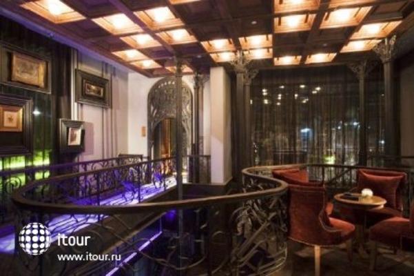 Hotel Muse Bangkok Langsuan 7