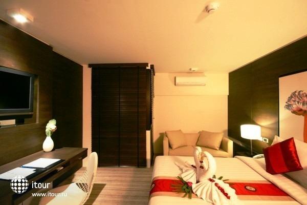 I-residence Hotel Silom 6