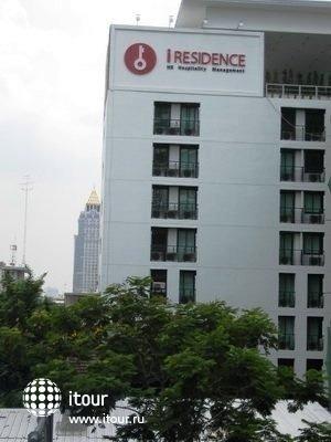 I-residence Hotel Silom 4