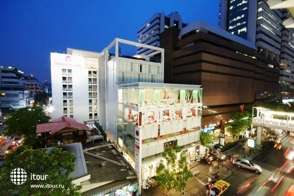 I-residence Hotel Silom 1