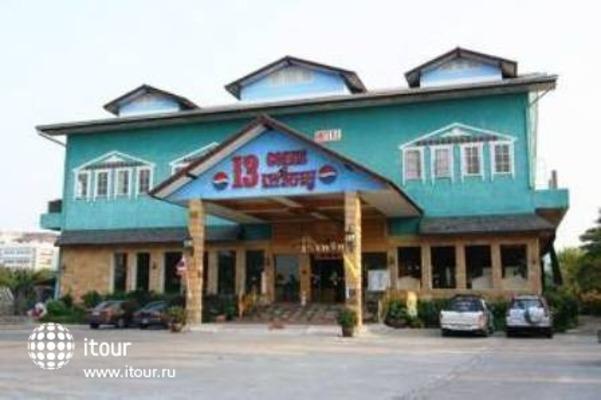 13 Coins Airport Hotel Minburi 1