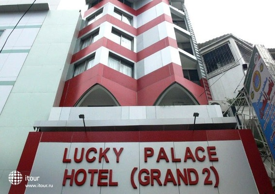 Grand Lucky Hotel 1