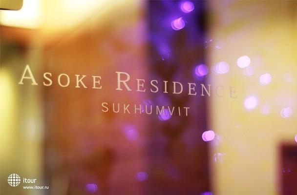 Asoke Residence Sukhumvit 5