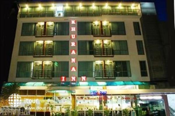 Khurana Inn 1
