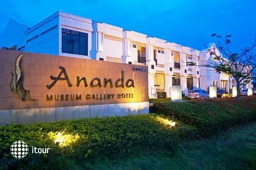 Ananda Museum Gallery Hotel 1