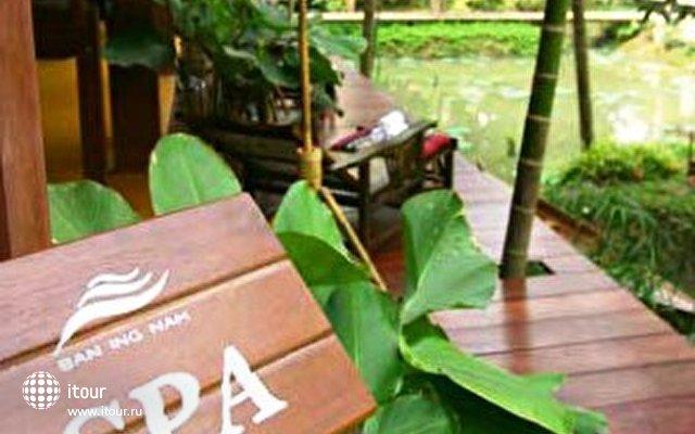 Ban Ing Nam Health Resort & Spa 2