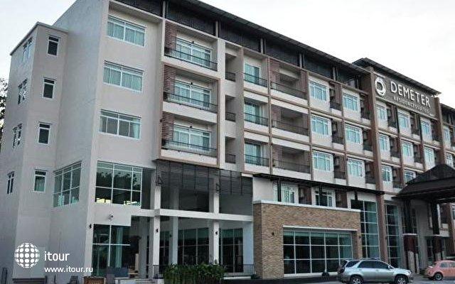 Demeter Residences Suites Bangkok 1