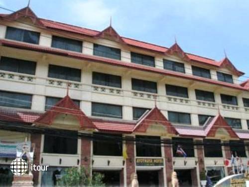 Ayothaya Hotel 1