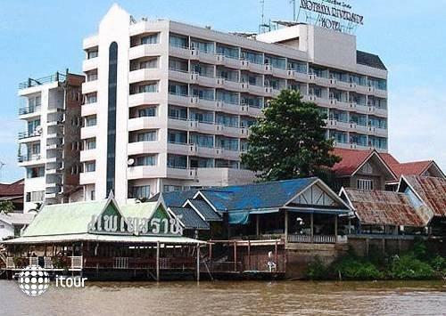 Ayothaya Riverside Hotel 1