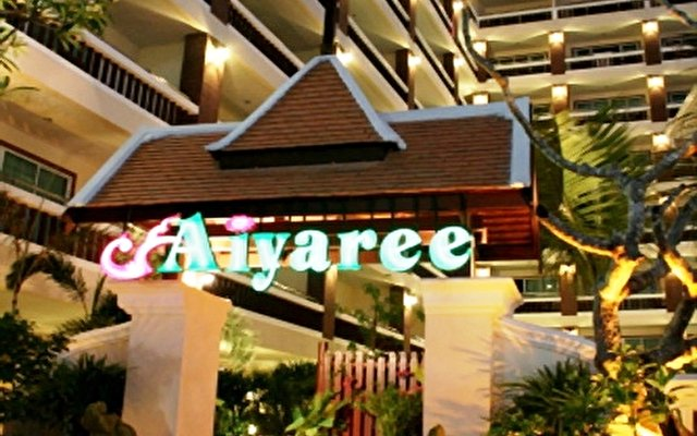Aiyaree Place 5