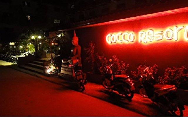 Cocco Resort 4