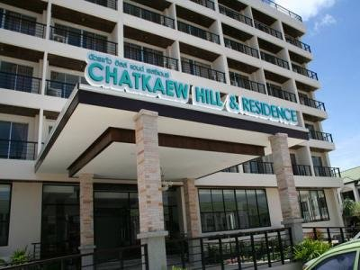Chatkaew Hill Hotel & Residence 1