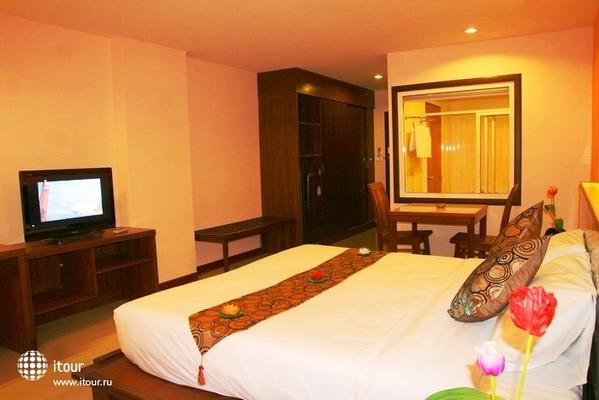 Siam Platinum Residence 3