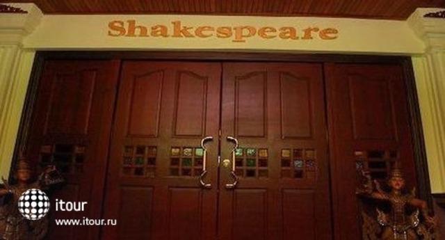 Shakespeare Inn 4
