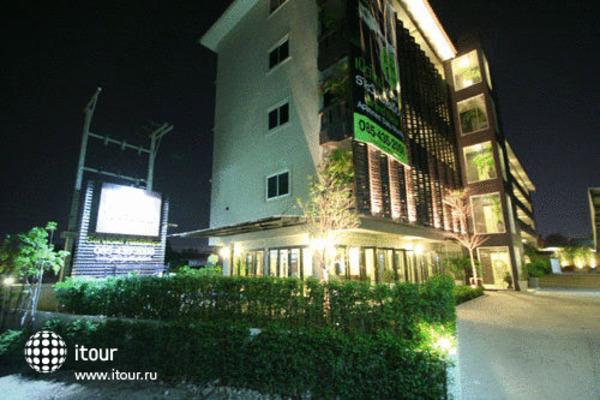 Ploen Pattaya Residence 1