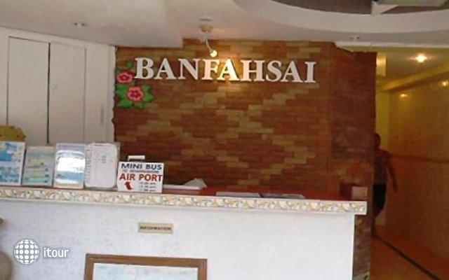 Ban Fahsai 5