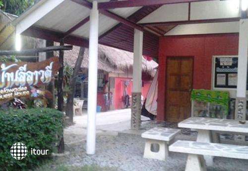 Ban Leelawadee Guesthouse 1